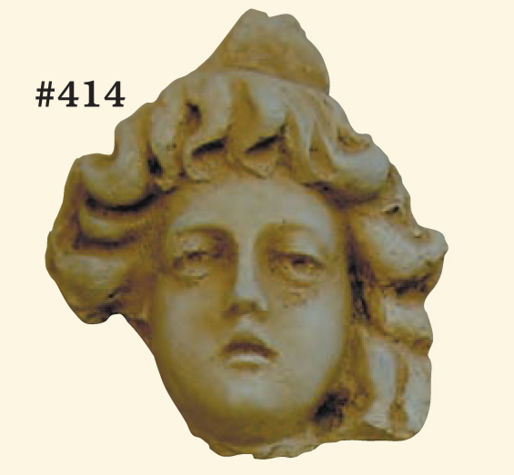 """#414 Three Faces, Average Size 7"""" H x 7"""" W; 3"""" at thickest part. (Average Weight: 4 1/2 lbs.) Sold as a set."""