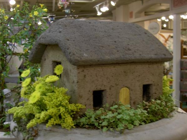 """#537A Irish Cottage, Approx. 15"""" L x 9 3/4"""" D x 12"""" H (32 lbs.)"""